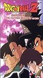 echange, troc Dragon Ball Z: Bardock the Father of Goku (Unct) [VHS] [Import USA]