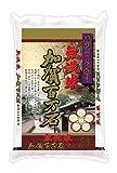 【精米】石川県産 無洗米 こしひかり5kg 平成23年度産 新米