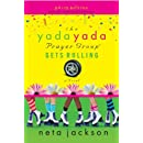 The Yada Yada Prayer Group Gets Rolling (Thorndike Press Large Print Christian Fiction)