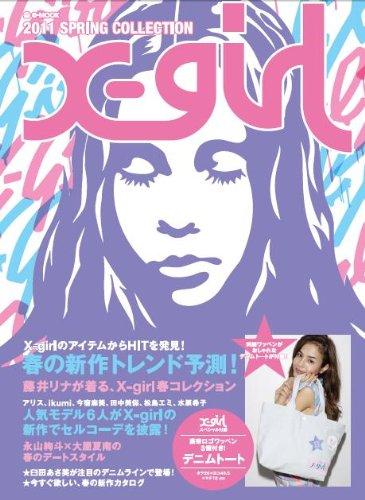 X-girl 2011 SPRING COLLECTION (e-MOOK)
