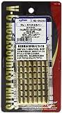 キジマ(Kijima) ブレーキペダルカバー ロング ブラス/04y~スポーツスター HD-05353