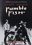 ランブルフィッシュ 【ベスト・ライブラリー:80年代特集】 [DVD]