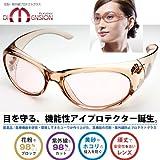 KOWA ディメンション 花粉・紫外線プロテクトグラス タウンタイプ ブラウン