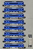 Nゲージ 車両セット グリーンマックス 京浜急行 2100形 ブルースカイトレイン 8輛編成セット 限定品 #4911