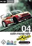 Colin McRae Rally 04 [Hammerpreis]