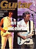 ギター・マガジン (GUITAR magazine) 2009年 4月号