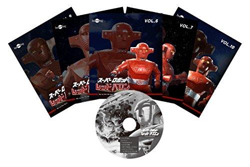 スーパーロボットレッドバロンBlu-ray Vol.6-Vol.10 スペシャルCD付セット(初回生産限定)