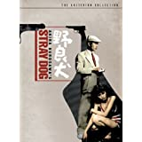 Stray Dog (The Criterion Collection)by Toshir Mifune