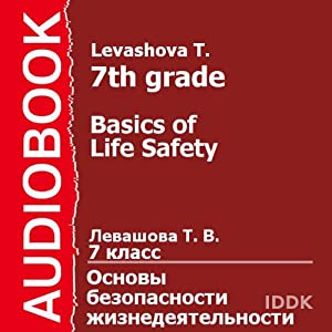 Basics of Life Safety for 7th Grade [Russian Edition] | [T. Levashova]