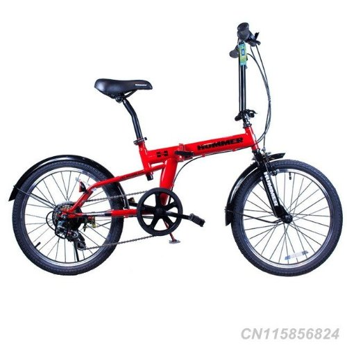 Hummer 20'' High Carbon Steel Light Folding Bike Bicycle 7 Speeds