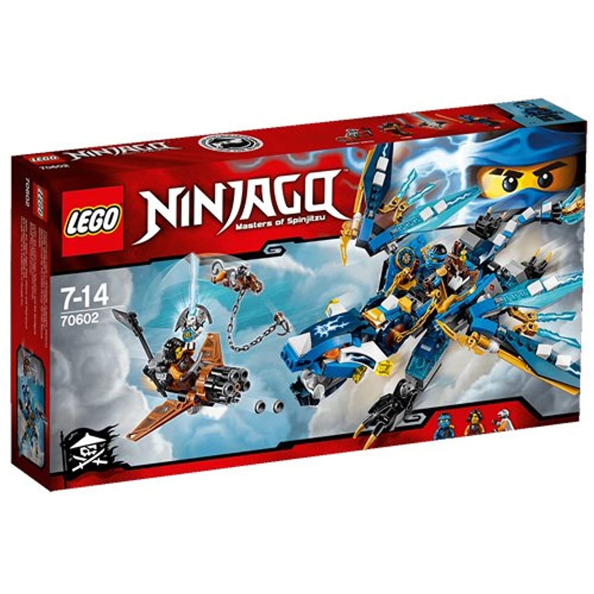 [해외] 레고 (LEGO) 닌자고 제이의 element드래곤 70602-70602 (2016-03-18)