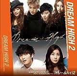 ドリームハイ2 オリジナル・サウンドトラック ジャパニーズ・プレミアムエディション(通常盤)