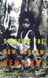 Stars of the New Curfew (0099283883) by Okri, Ben
