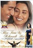 Bas Itna Sa Khwaab Hai [DVD] [2001]