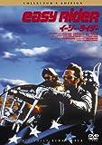イージー★ライダー コレクターズ・エディション [DVD]