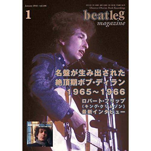 beatleg magazine 1月号 (vol.186)