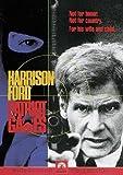 Patriot Games [DVD] [1992] [Region 1] [US Import] [NTSC]