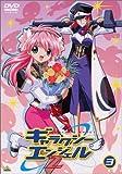 ギャラクシーエンジェルZ(3) [DVD]