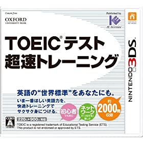 TOEIC(R)eXgg[jO