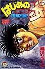 はじめの一歩 第53巻 2000年07月14日発売