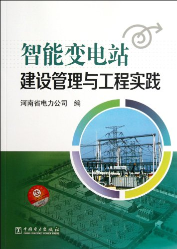 Construction Management And Engineering Practice Of Intelligent Substation (Chinese Edition)