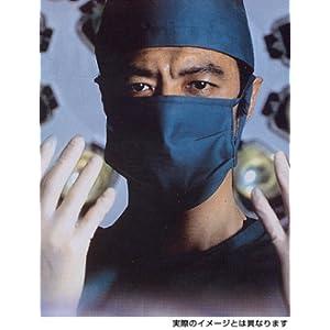 白い巨塔 DVD-BOX 3 ~誤診裁判第二審~