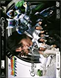 超光戦士シャンゼリオン VOL.4 [DVD]