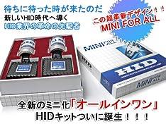 35Wミニタイプバラスト一体型HIDキット(H11/HB3/HB4用) H-M-1