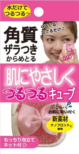 日本パフ つるつるキューブ