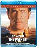 パトリオット エクステンデッド・カット (Blu-ray)