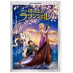 塔の上のラプンツェル DVD+ブルーレイセット [Blu-ray] [Blu-ray] (2011) ディズニー