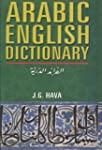 Arabic English Dictionary for Advance...