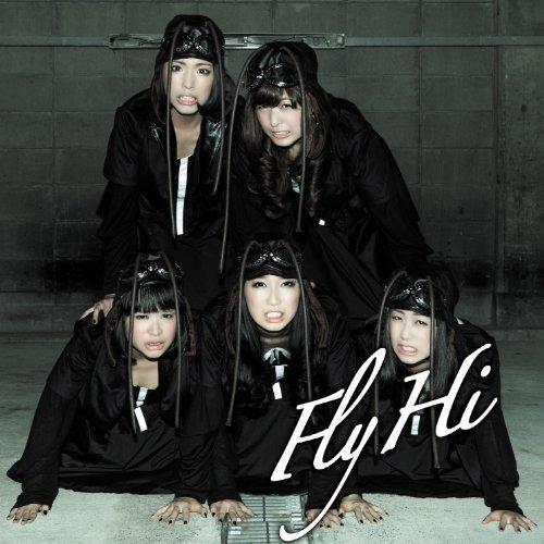 Fly / Hi (CD+DVD) (BiS階段盤)
