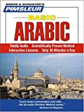 Basic Arabic: Learn to Speak and Understand Arabic with Pimsleur Language Programs (Simon & Schuster's Pimsleur)