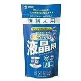 サンワサプライ ウェットティッシュ(液晶用) 詰替えタイプ CD-WT4NP