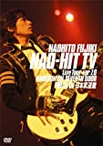 NAO-HIT TV Live Tour ver7.0~KNOCKIN' ON SEVENTH DOOR~FINAL IN 日本武道館 [DVD]