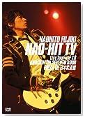 NAO-HIT TV Live Tour ver7.0~KNOCKIN' ON SEVENTH DOOR~FINAL IN 日本武道館 [DVD]