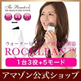 Rockleanウォーターピーリング複合美顔器(1台5役)