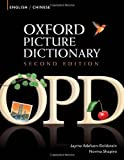 img - for Oxford Picture Dictionary English-Chinese: Bilingual Dictionary for Chinese speaking teenage and adult students of English book / textbook / text book