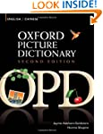 Oxford Picture Dictionary English-Chi...