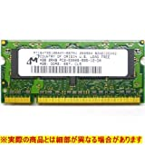 【4GB】 Micron純正 DDR2 667MHz SDRAM(PC2-5300) 200pin SO-DIMM 667D2N-4G-M