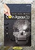 コインジグソー3D ドクロ