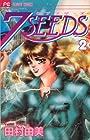 7SEEDS 第2巻 2002年09月26日発売