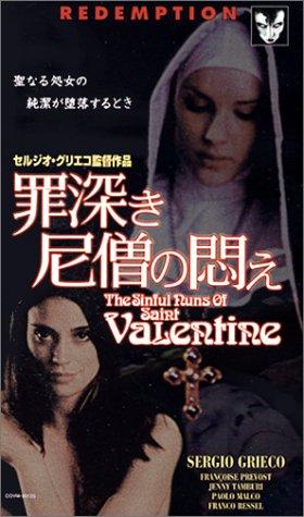 罪深き尼僧の悶え~The Sinful Nuns of SAINT VALENTINE~【字幕版】 [VHS]