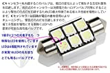 MASERATI Ghibli マセラティ ギブリ ナンバー灯(ライセンス)LEDバルブ T-A 6SMD(実質18LED) T10×37【ICキャンセラー式】【2個2セットの販売】輸入車・高級車の警告をキャンセル!