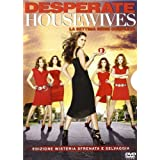 Desperate housewives Stagione ... [6 DVDs] [IT Import]