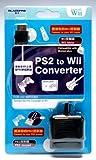 echange, troc Convertisseur Manette PS2 vers Wii