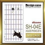 SH-04Eケース SH-04Eカバー SH-04E専用ケース TPUケース/AQUOS PHONE EX SH-04E /1088_チェック犬シルエットピンク(動物_シンプル)