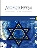img - for Judaism, the Areopagus Journal of the Apologetics Resource Center (Judaism Fall 2012) by Michael L. Brown, Baruch Maoz, Jason S. Hiles Patrick Zukeran (2012-05-03) book / textbook / text book