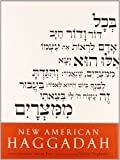 New American Haggadah 5-copy package